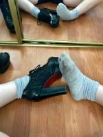Smelly Gray Socks